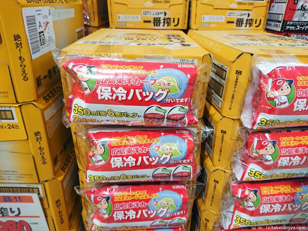 広島は、ビールはケース買いがお得なんよ
