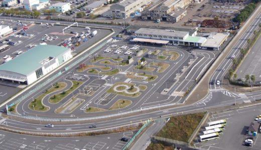 広島の旧免許センター?
