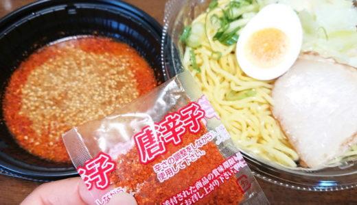 九州でも「広島つけ麺」、セブンで謎の新発売