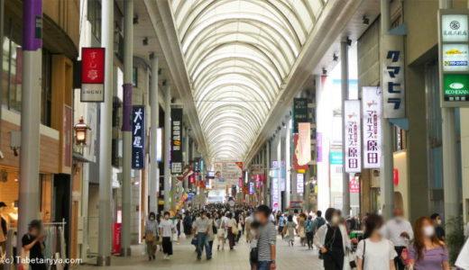 広島の「新しい日常」風景