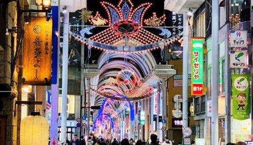 広島本通もクリスマス仕様